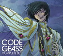 CODE GEASS COMPLETE BEST(初回生産限定)