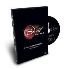 ザ・シークレット 日本語版DVD [ ロンダ・バーン ]