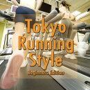 Tokyo Running Style -Beginners Edition-