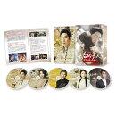 皇后的男人〜紀元を越えた恋 DVD-BOX1