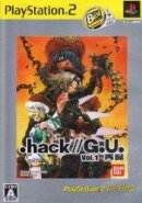 .hack//G.U. Vol.1 再誕 PlayStation2 the Best