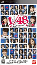 AKB1/48 アイドルと恋したら… Premier Special Pack