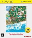 塊魂TRIBUTE PlayStation 3 the Best