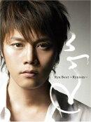 Ryu ベスト ?Ryuism?(初回生産限定・DVD付)