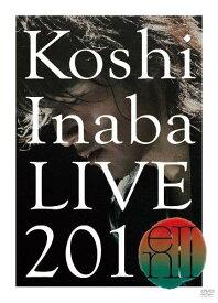 Koshi Inaba LIVE 2010 〜en2〜 [ 稲葉浩志 ]