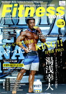 Fitness World Vol.5