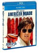 バリー・シール アメリカをはめた男 ブルーレイ+DVDセット【Blu-ray】