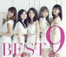 BEST9 (初回生産限定盤C CD+フォトブック)