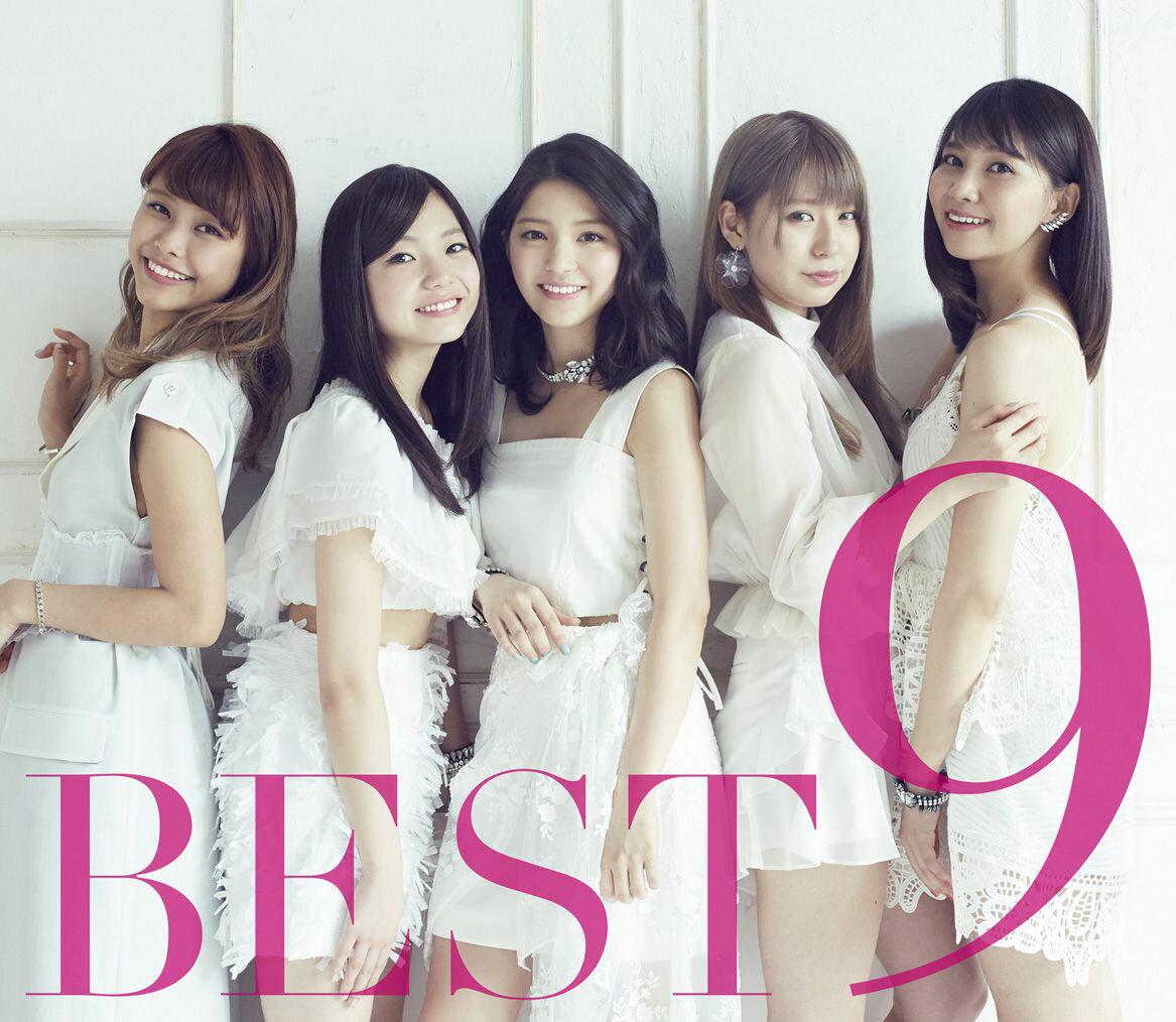 BEST9 (初回生産限定盤C CD+フォトブック) [ 9nine ]