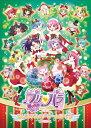 プリパラ クリスマス☆ドリームライブ2016【Blu-ray】 [ (V.A.) ]
