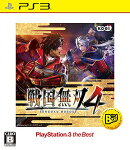 戦国無双4 PlayStation 3 the Best
