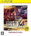 戦国無双4 PlayStation 3 the Best