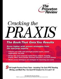 Cracking_the_Praxis