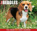 Just Beagles Daily Calendar