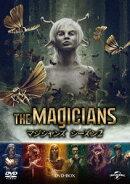 マジシャンズ シーズン2 DVD-BOX