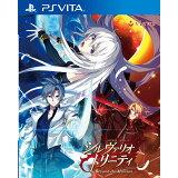 シルヴァリオ トリニティ -Beyond the Horizon- PS Vita 通常版