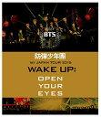 防弾少年団1st JAPAN TOUR 2015「WAKE UP:OPEN YOUR EYES」【Blu-ray】 [ BTS (防弾少年団) ]