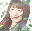シャイニー (初回限定盤 CD+DVD)