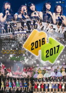 Hello!Project COUNTDOWN PARTY 2016 〜 GOOD BYE & HELLO! 〜