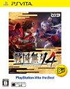 戦国無双4 PlayStation Vita the Best