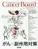 Cancer Board Square Vol.4 No.2