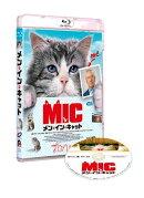 メン・イン・キャット【Blu-ray】
