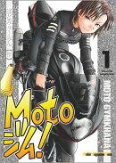 Motoジム!(1)