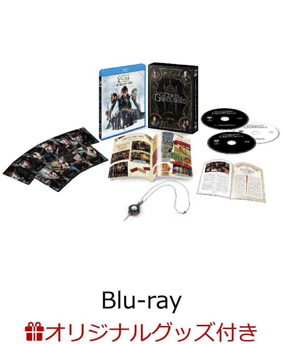 【楽天ブックス限定】ファンタスティック・ビーストと黒い魔法使いの誕生 エクステンデッド版 プレミアムエディション(3枚/日本限定メイキング&MINALIMA豪華ブックレット/7,000セット限定)【Blu-ray】+デジタル配信購入版+キーホルダー&ステッカー(完全生産限定)