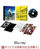 【楽天ブックス限定全巻購入特典】ひぐらしのなく頃に業 其の参【Blu-ray】(B5サイズキャラファイングラフ)