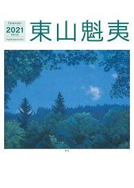 東山魁夷アートカレンダー2021年版 <大判> [ 東山 魁夷 ]