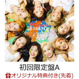 【楽天ブックス限定先着特典】Fanfare (初回限定盤A CD+DVD)(チケットホルダー) [ TWICE ]