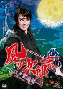 OH! Edo Night Show 『風の次郎吉ー大江戸夜飛翔ー』