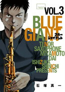 BLUE GIANT(3)
