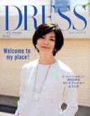 DRESS MAGAZINE Vol.2