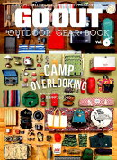 GO OUT OUTDOOR GEAR BOOK(Vol.6)
