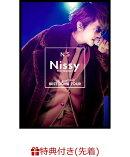 """【予約】【先着特典】Nissy Entertainment """"5th Anniversary"""" BEST DOME TOUR(スマプラ対応)(初回生産限定)(A2サイズポスター付き)"""