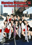 Morning Musume。'14 Live Concert in New York