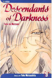 Descendants_of_Darkness,_Vol.