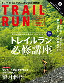 TRAIL RUN(2017 SUMMER)