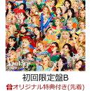 【楽天ブックス限定先着特典】Fanfare (初回限定盤B CD+DVD)(チケットホルダー)