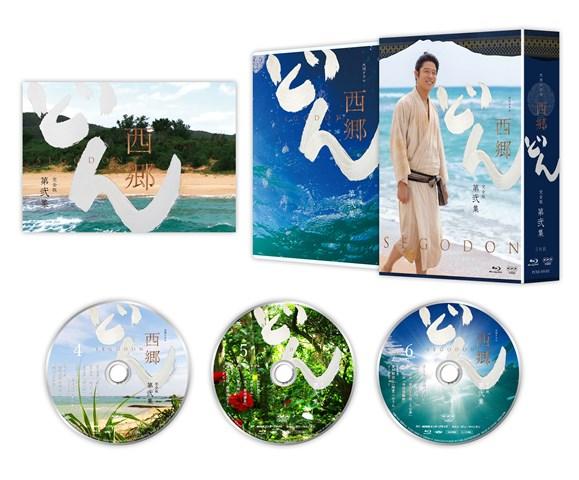 西郷どん 完全版 第弐集【Blu-ray】 [ 鈴木亮平 ]