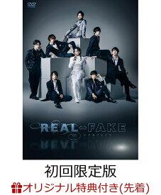 【楽天ブックス限定先着特典】REAL⇔FAKE 初回限定版(ブロマイド付き)