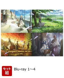 【セット組】ヴァイオレット・エヴァーガーデン1~4【Blu-ray】 [ 石川由依 ]