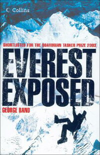 Everest_Exposed:_The_MEF_Autho
