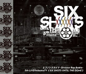 ヒプノシスマイク -Division Rap Battle- 5th LIVE@AbemaTV《SIX SHOTS UNTIL THE DOME》【Blu-ray】 [ (V.A.) ]