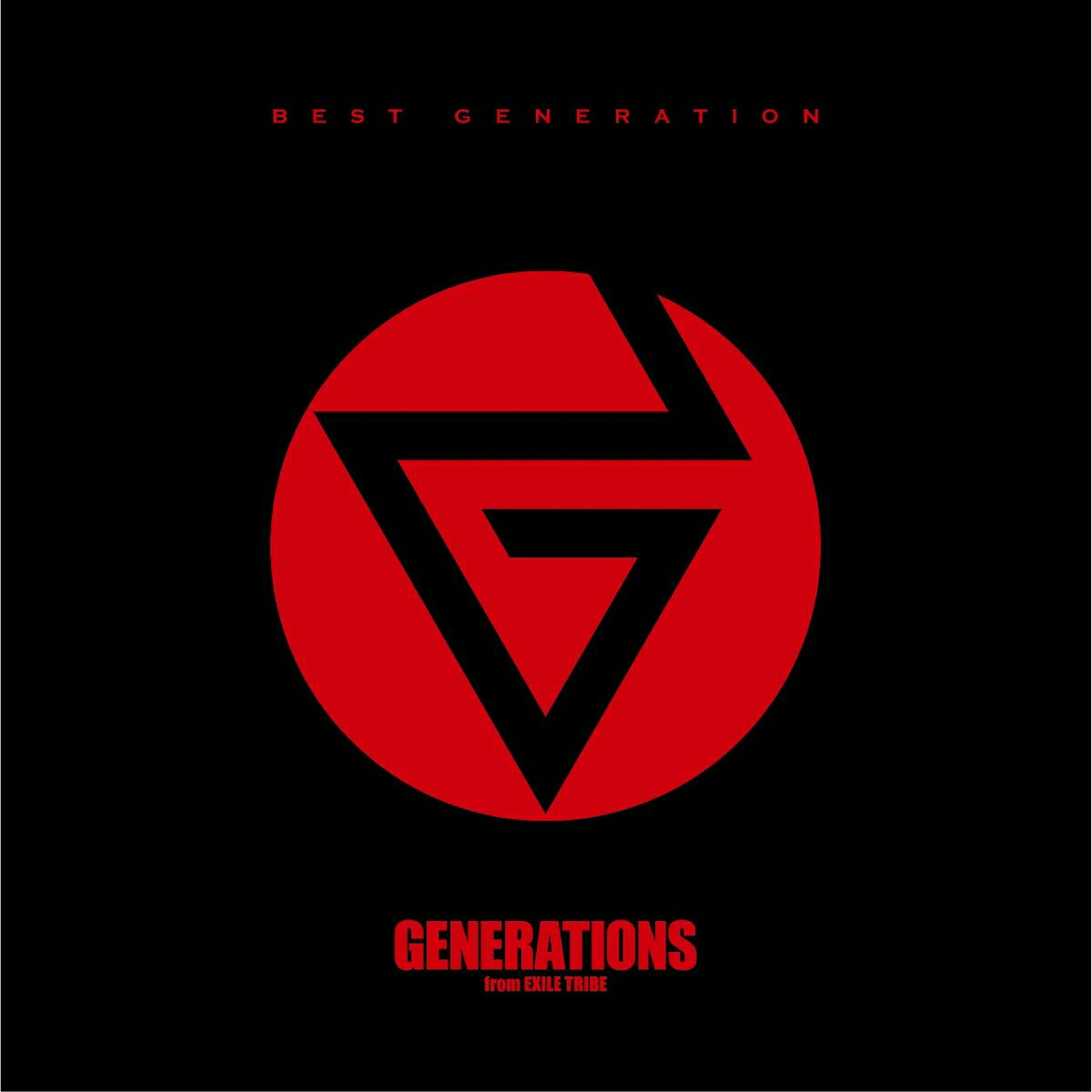 BEST GENERATION (CD+DVD) [ GENERATIONS from EXILE TRIBE ]