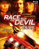 悪魔の追跡【Blu-ray】