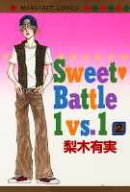 Sweet battle 1 vs.1(2)