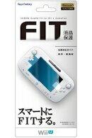 スクリーンガードフィット for Wii U GamePad TYPE-A