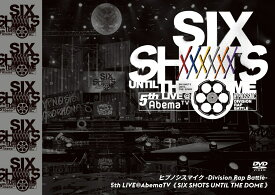ヒプノシスマイク -Division Rap Battle-5th LIVE@AbemaTV《SIX SHOTS UNTIL THE DOME》 [ (V.A.) ]
